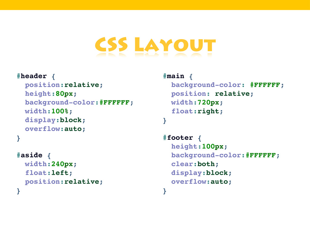 CSS Layout #header { position:relative; height:...
