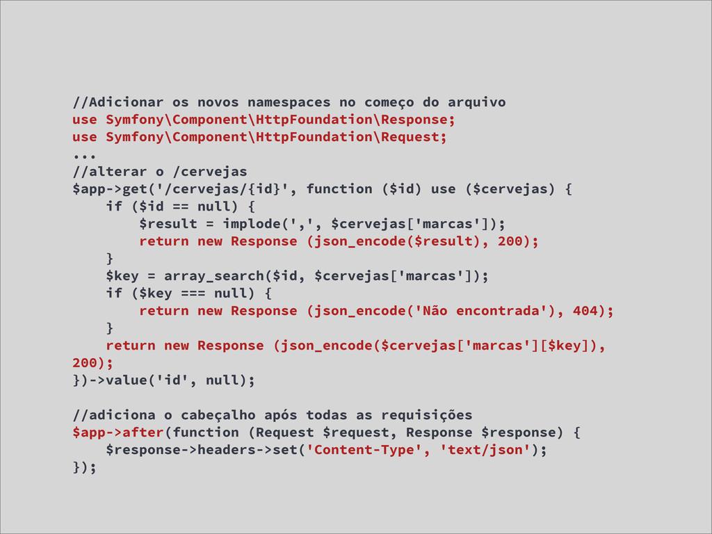//Adicionar os novos namespaces no começo do ar...