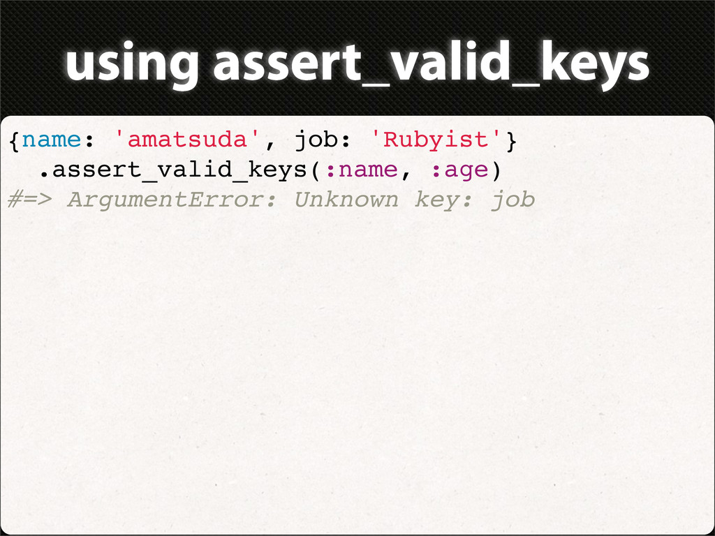 using assert_valid_keys {name: 'amatsuda', job:...