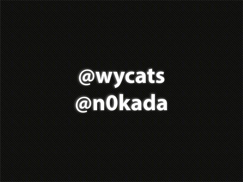 @wycats @n0kada