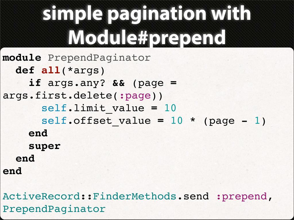 simple pagination with Module#prepend module Pr...