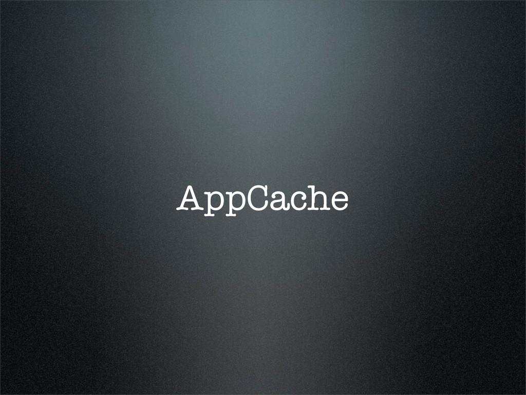 AppCache