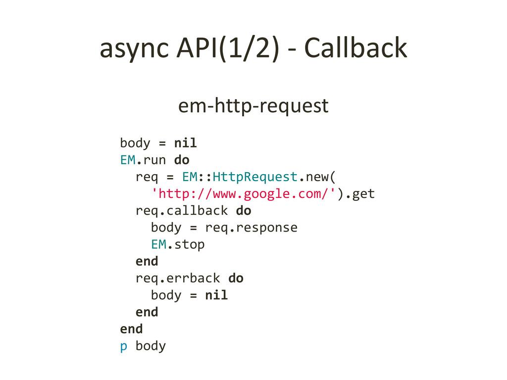 async API(1/2) - Callback em-http-request body ...