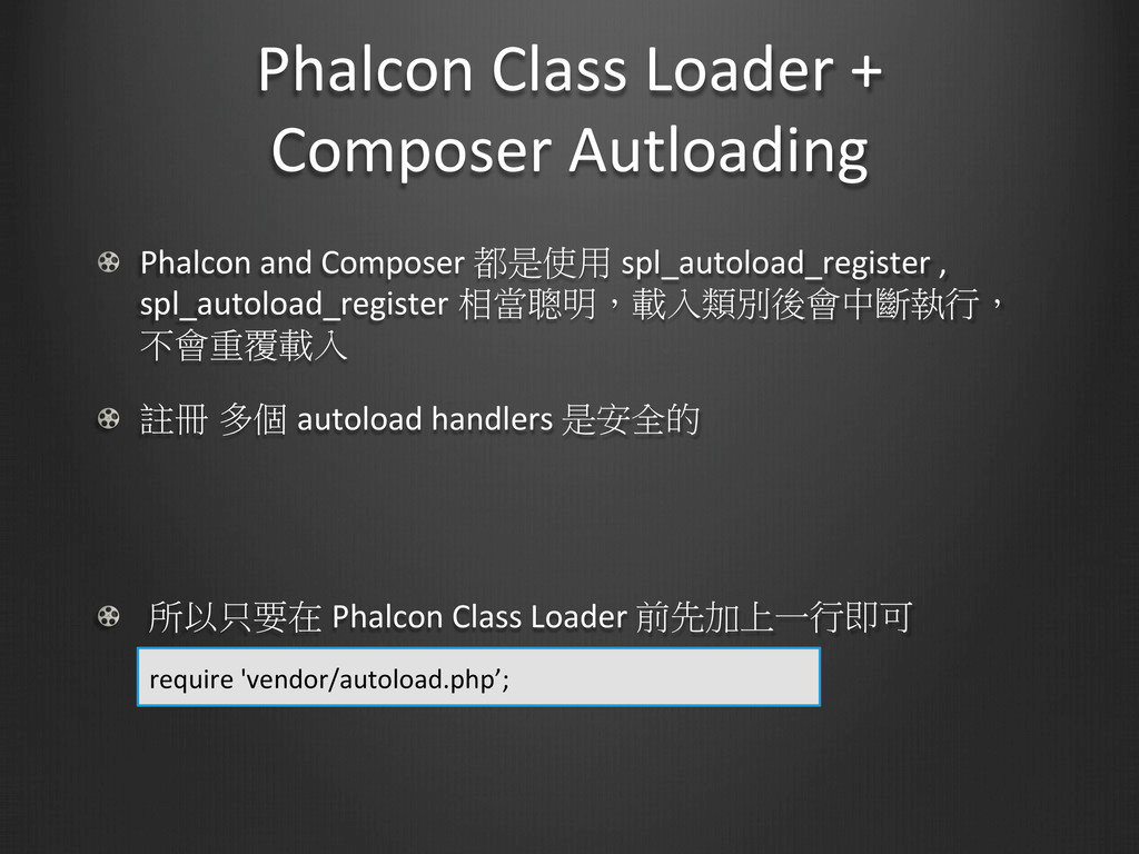 Phalcon	