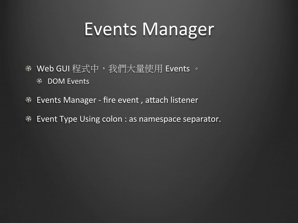 Events Manager !  Web GUI 程式中,我們大量使用...