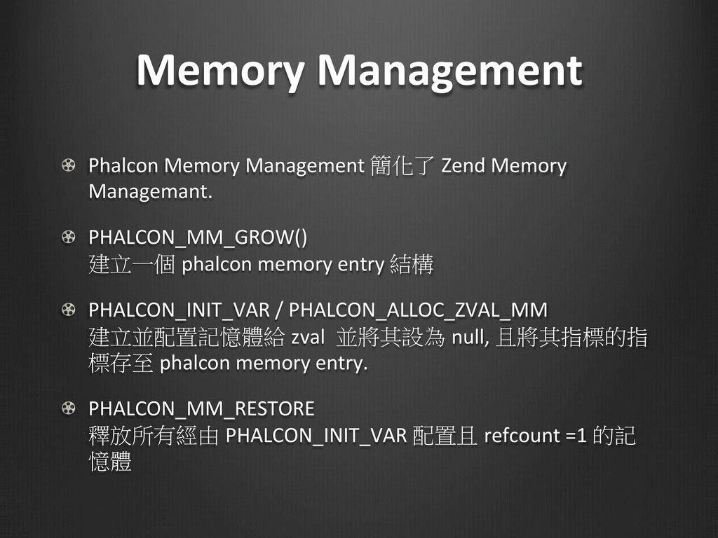 Memory	