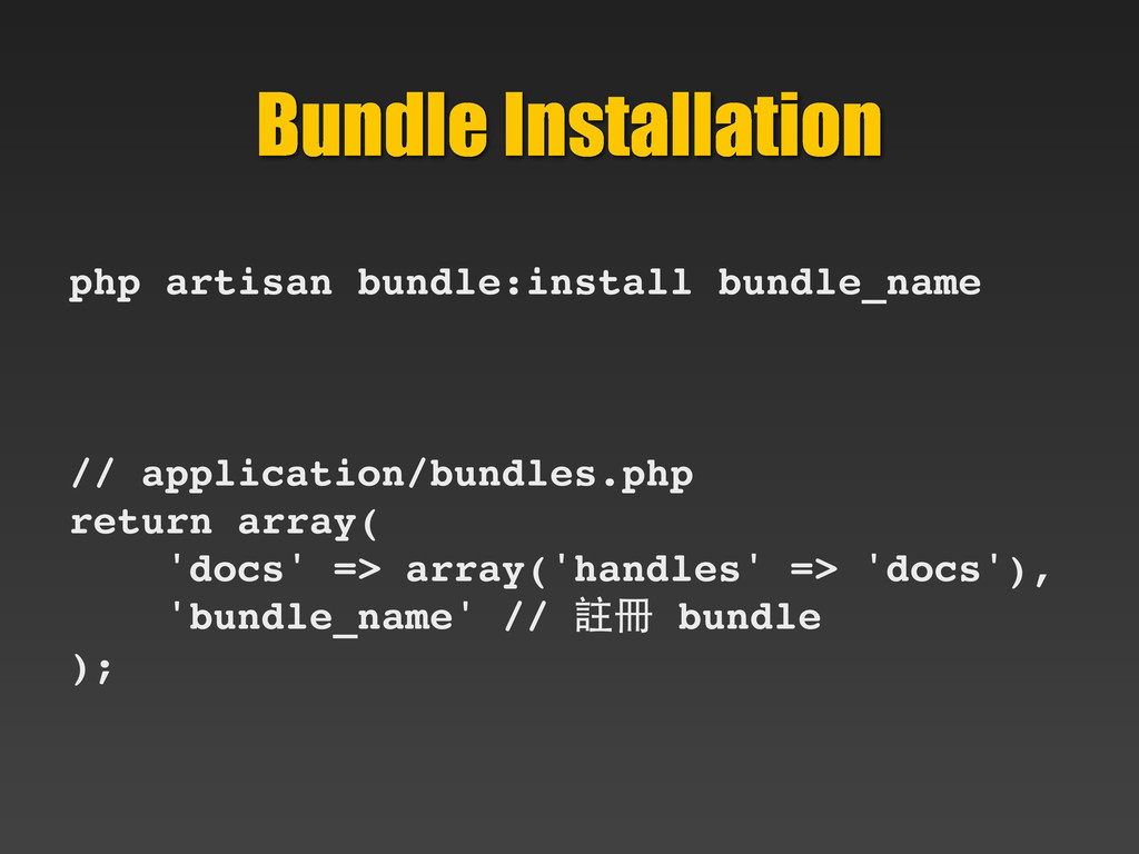 Bundle Installation php artisan bundle:install ...