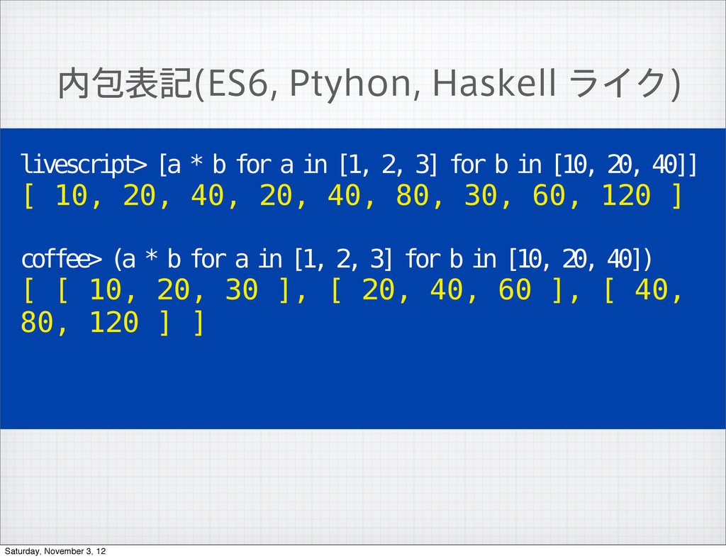 แදه &41UZIPO)BTLFMMϥΠΫ  livescript> [a *...