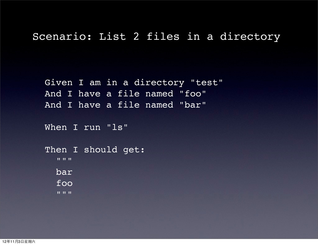 Scenario: List 2 files in a directory Given I a...