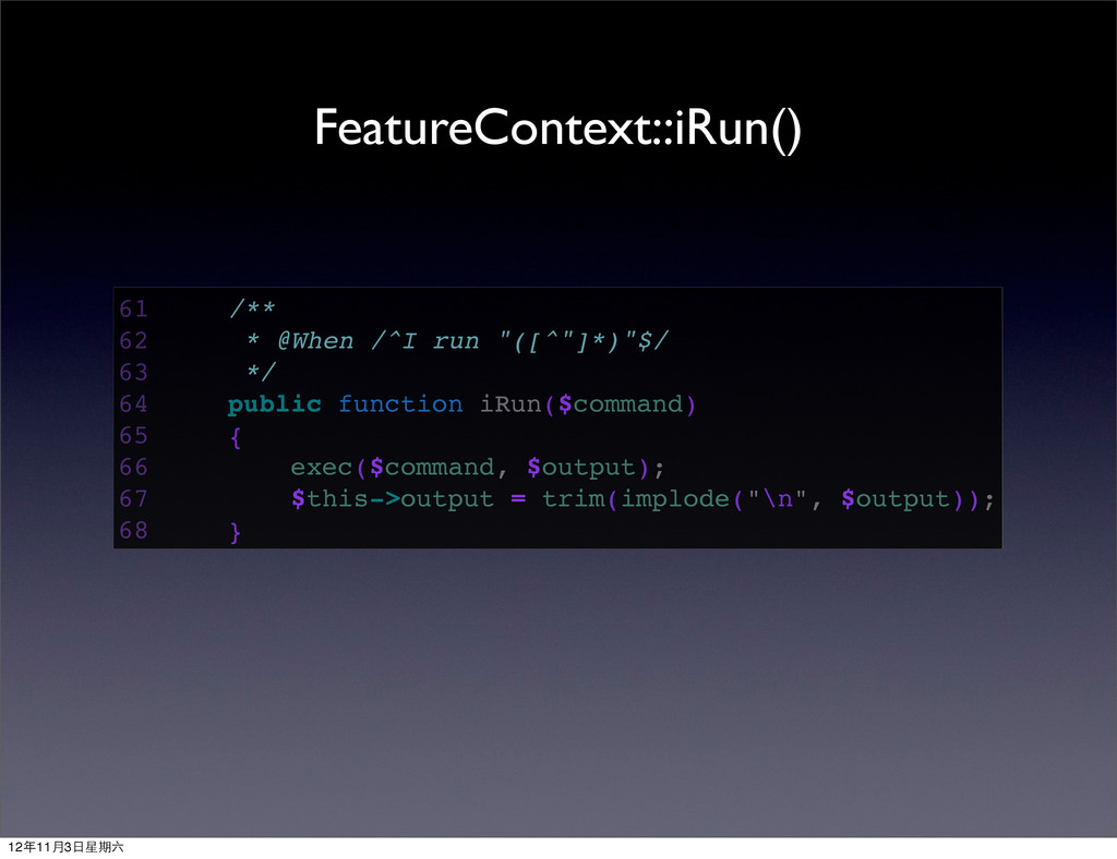 FeatureContext::iRun() 61 /** 62 * @When /^I ru...