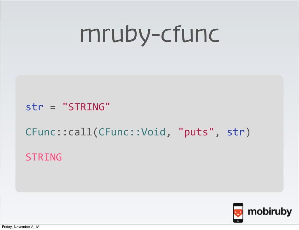 """mruby-cfunc str = """"STRING"""" CFunc::call(CF..."""