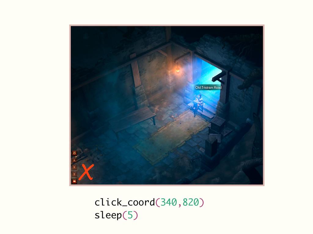 x click_coord(340,820) sleep(5)