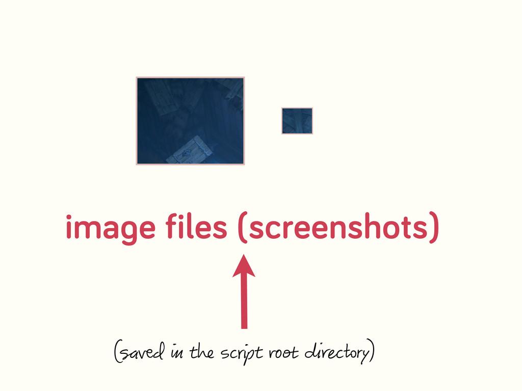 ima e files (screenshots) ( вd tה sc pt c )
