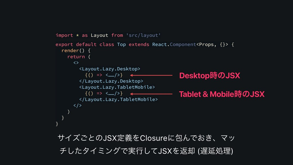 import * as Layout from 'src/layout' export def...