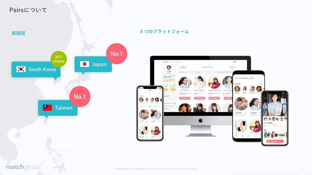 4PVUI,PSFB Japan Taiwan No.1 2017 release No.1...