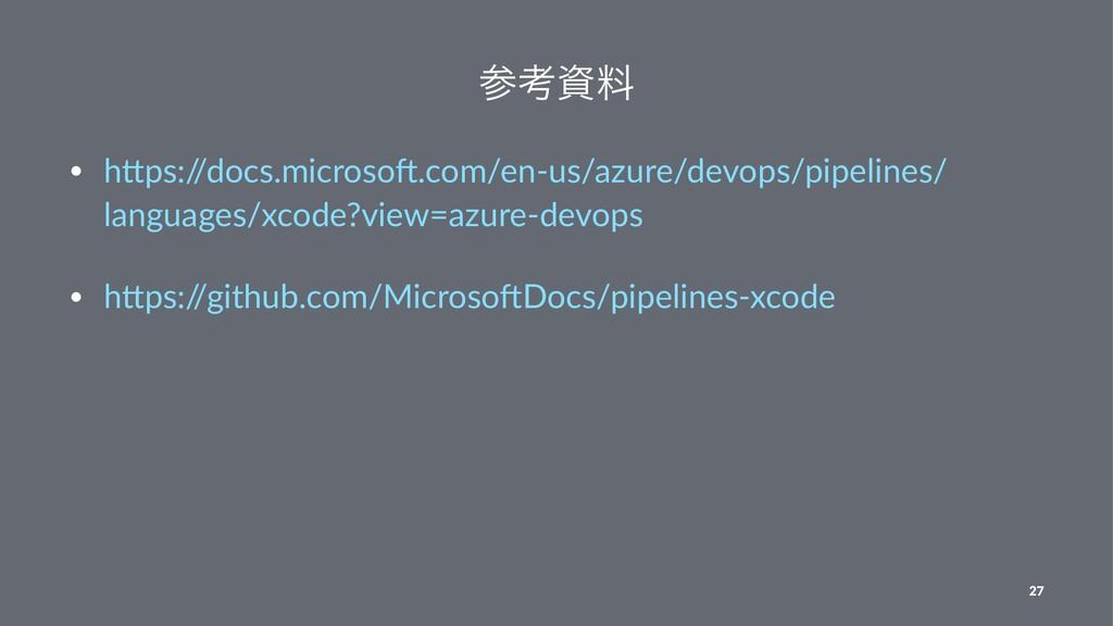 ߟྉ • h#ps:/ /docs.microso/.com/en-us/azure/de...