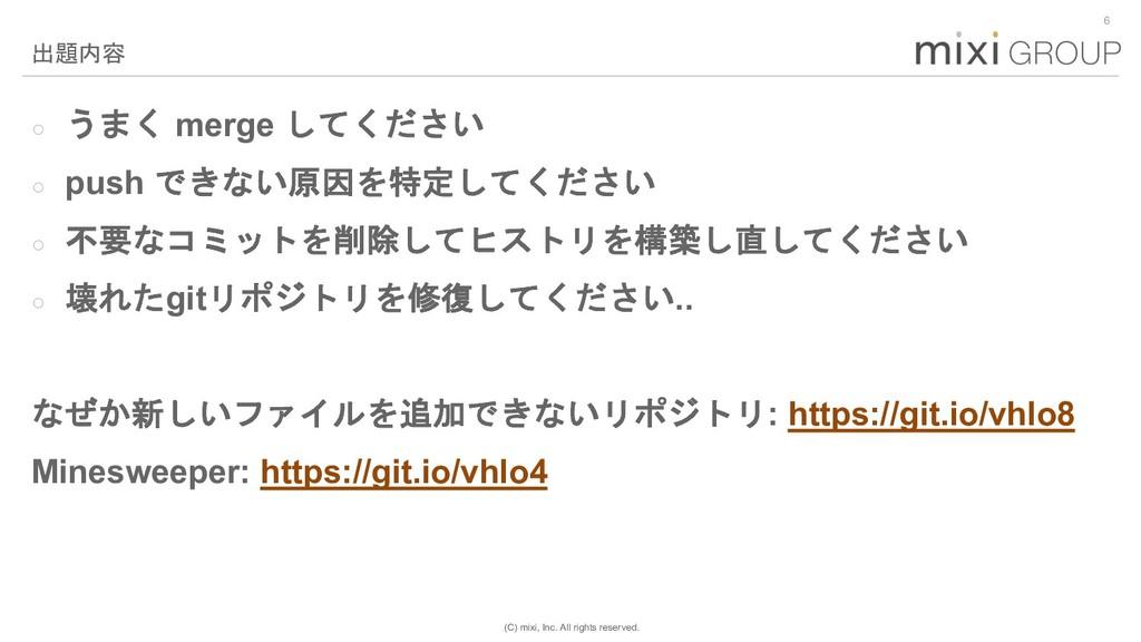 ○  merge   ○ push $%,'  ○ /...