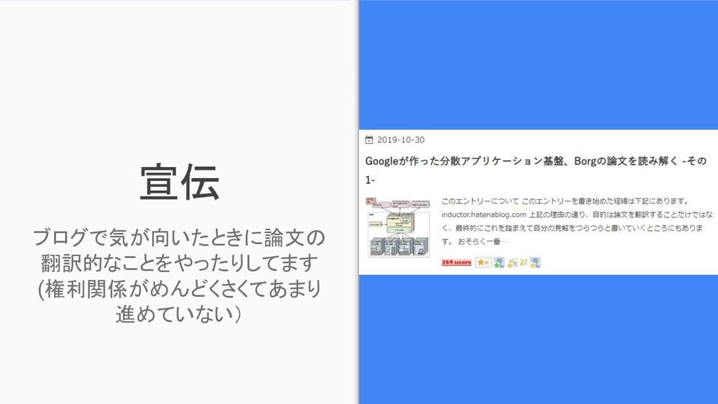 宣伝 ブログで気が向いたときに論文の 翻訳的なことをやったりしてます (権利関係がめんどくさく...