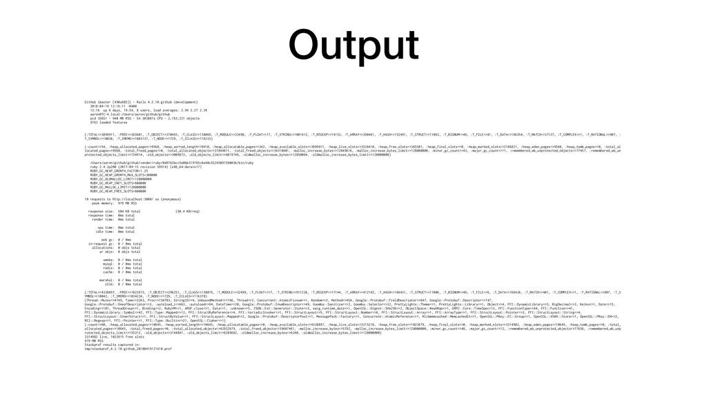 Output GitHub (master [490a985]) - Rails 4.2.10...