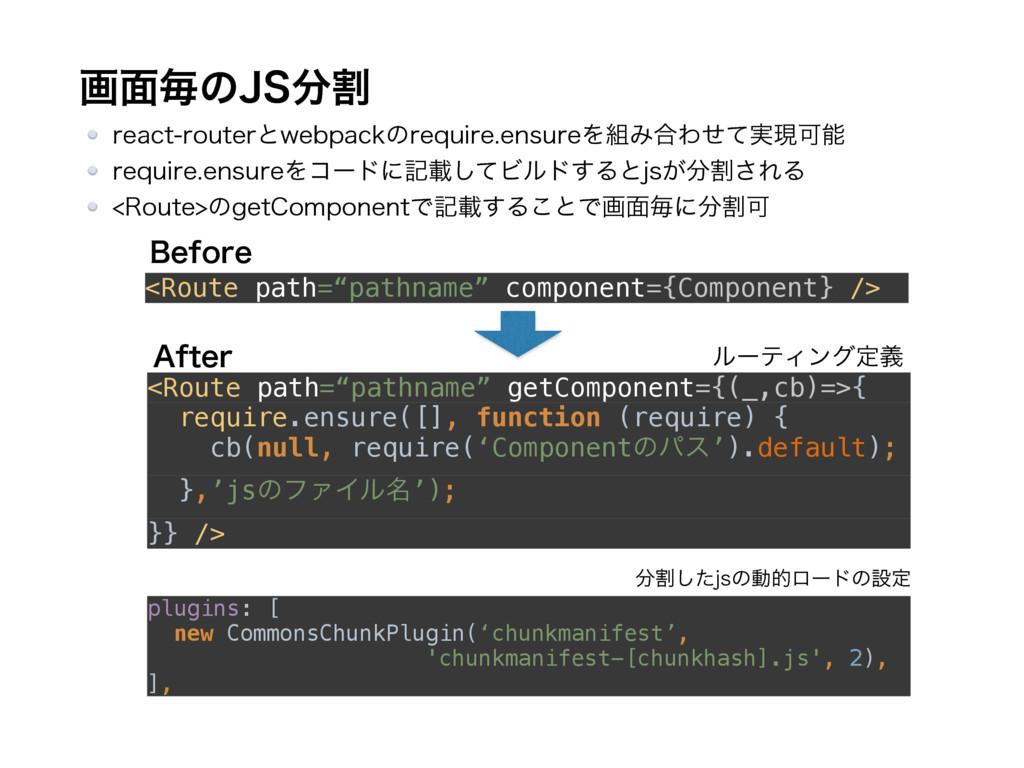"""ը໘ຖͷ+4ׂ <Route path=""""pathname"""" getComponent={(..."""