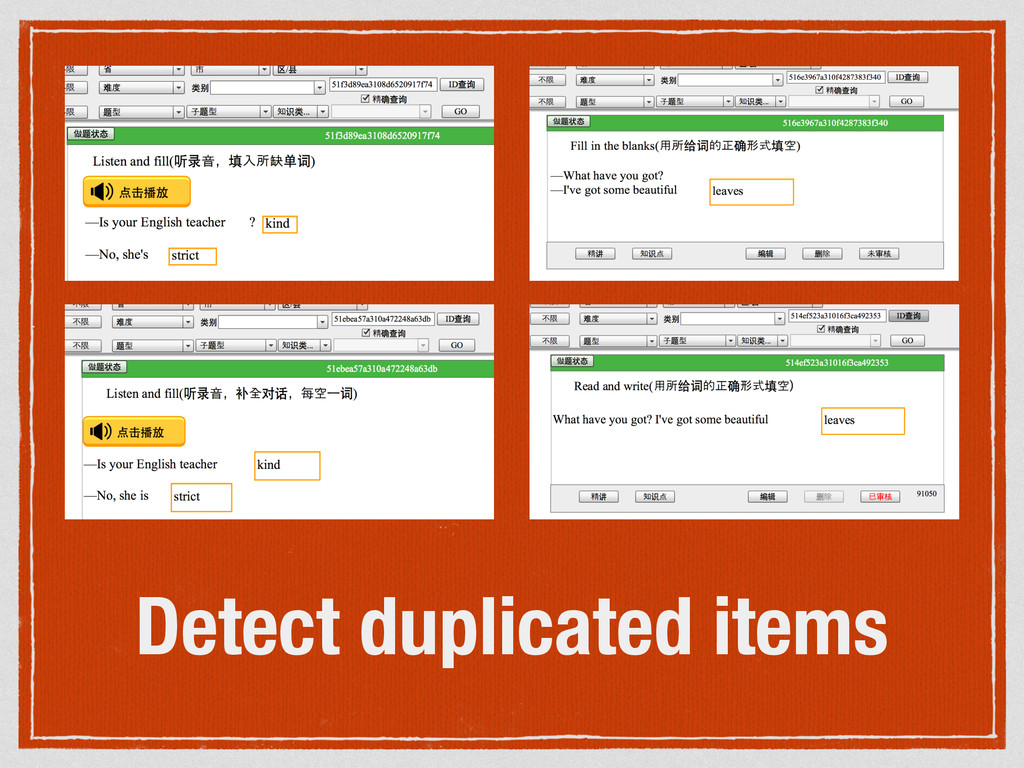 Detect duplicated items
