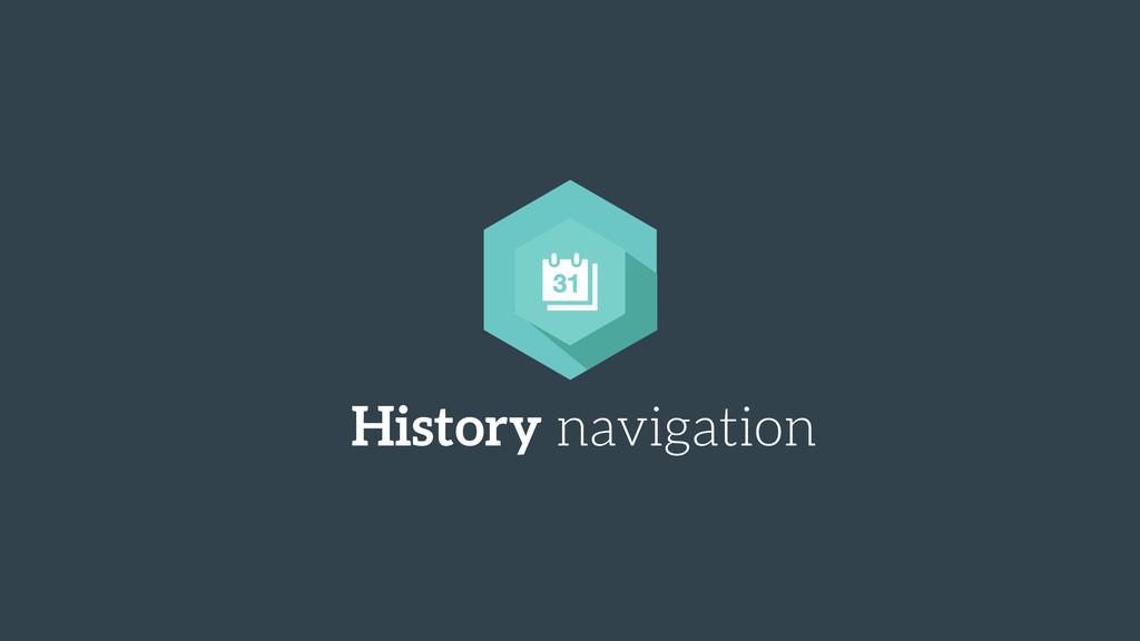 History navigation