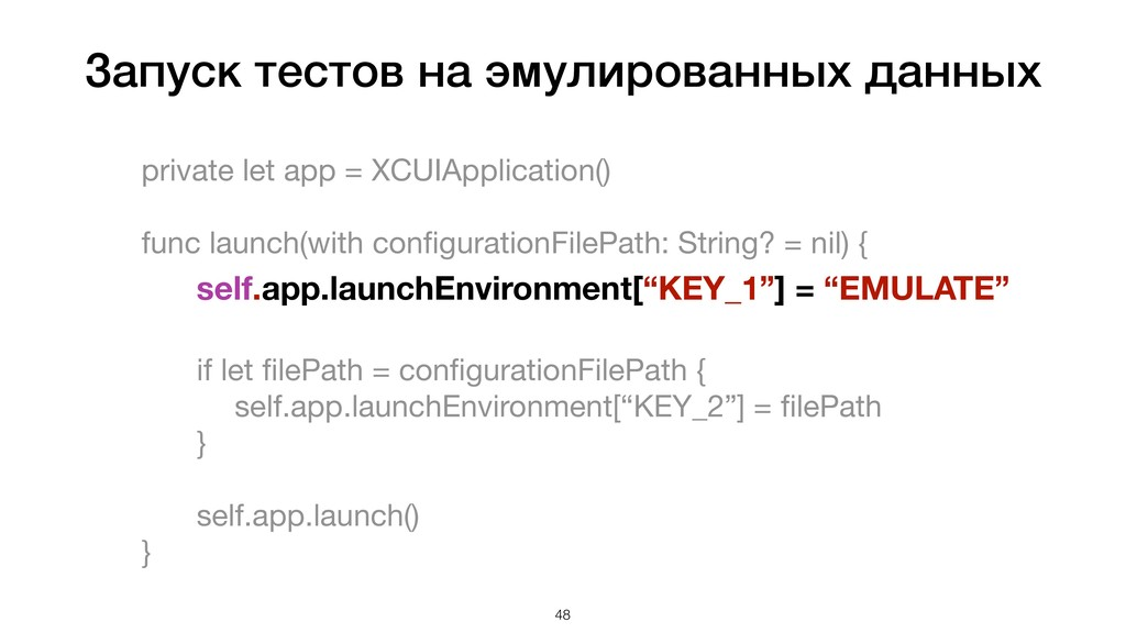 !48 private let app = XCUIApplication()  func l...