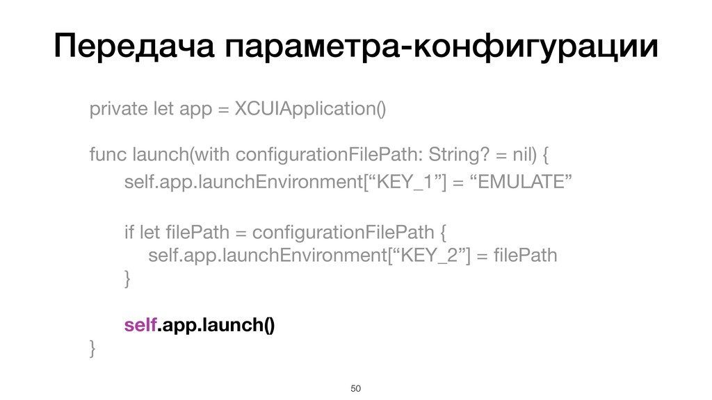 !50 private let app = XCUIApplication()  func l...