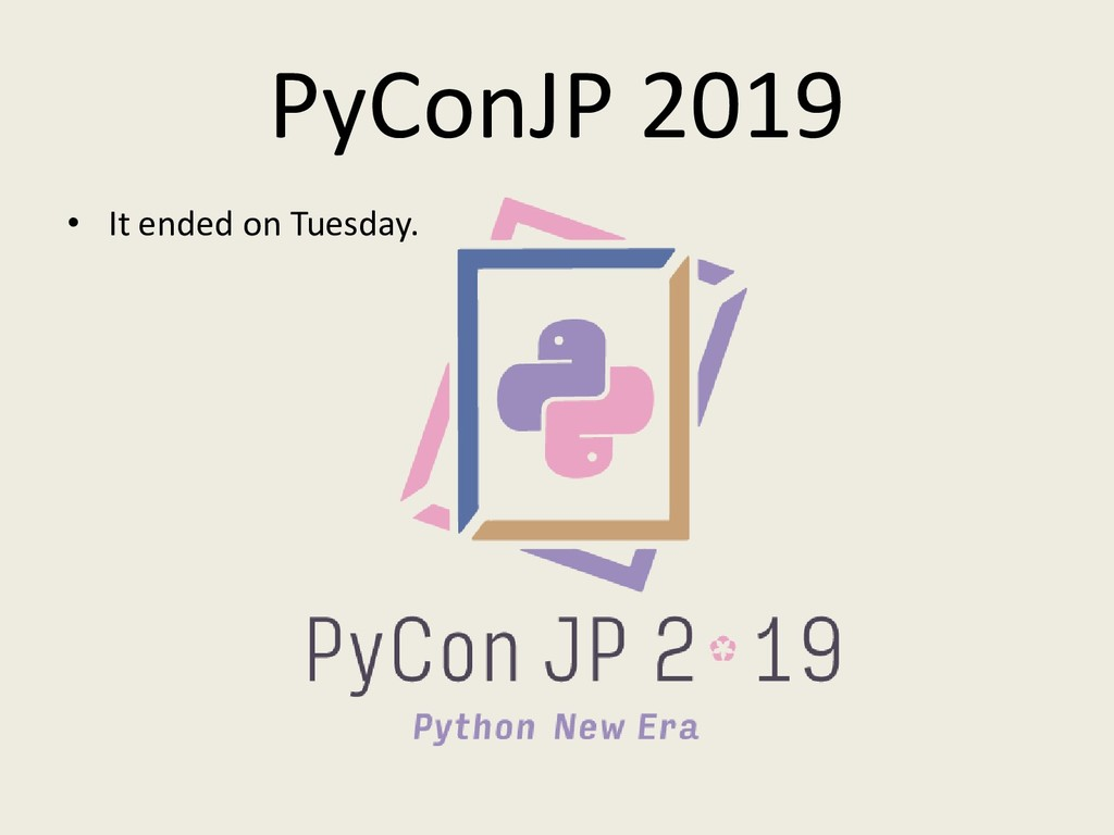 PyConJP 2019 • It ended on Tuesday.