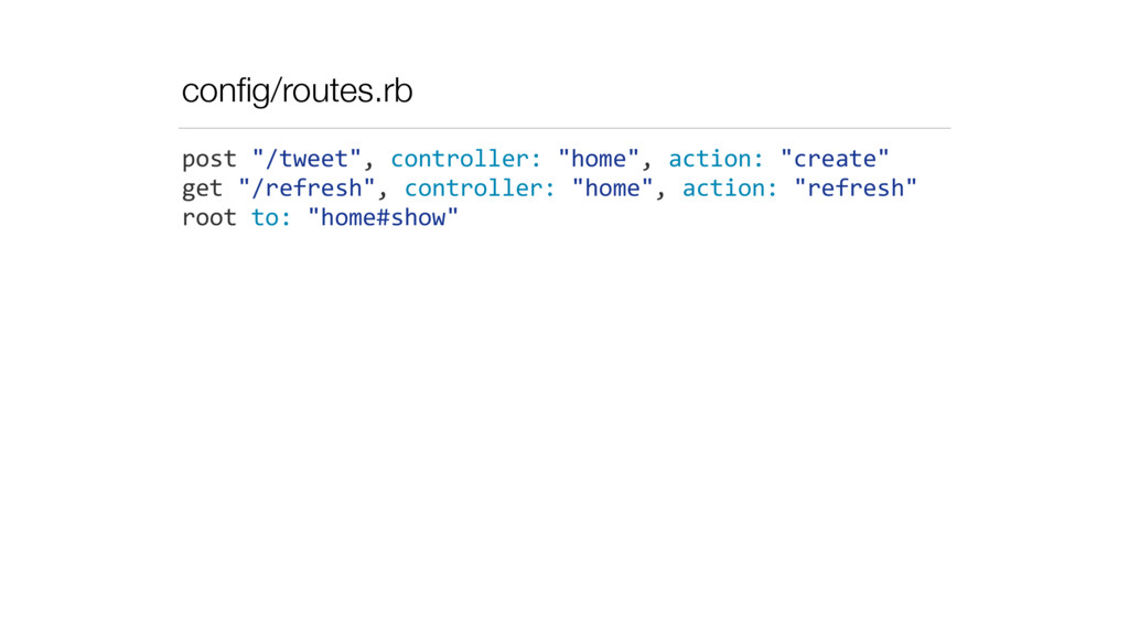 config/routes.rb post	