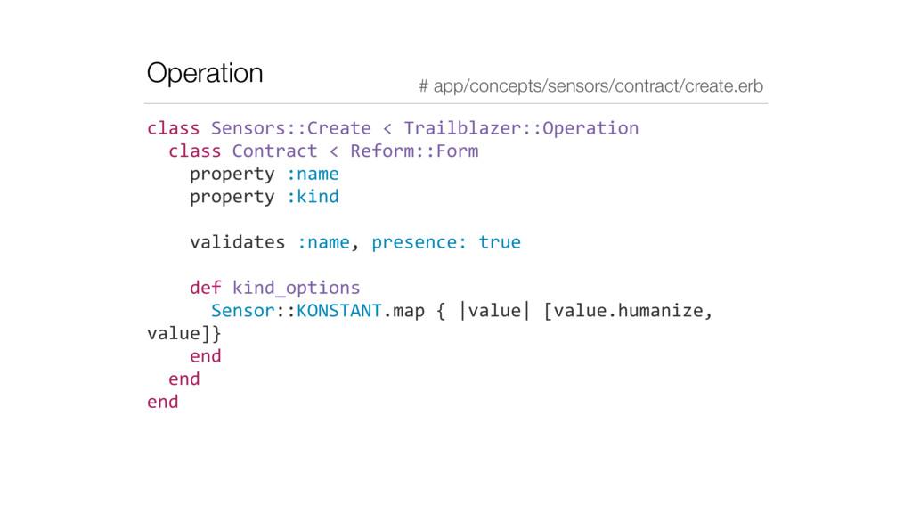 Operation class Sensors::Create < Trai...