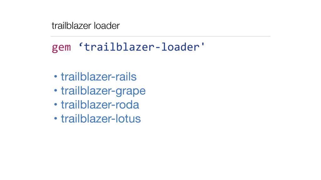 trailblazer loader gem 'trailblazer-‐loader...