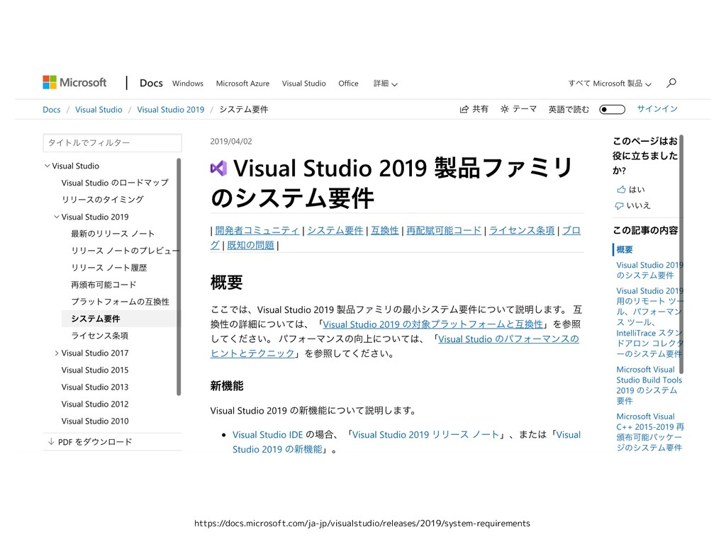 https://docs.microsoft.com/ja-jp/visualstudio/r...
