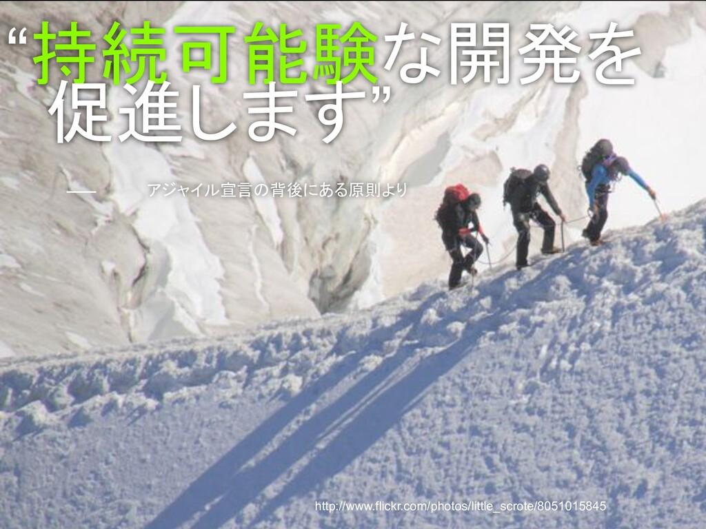 『リーン開発の現場』lean-trenches.com #kansumiA5 http://w...