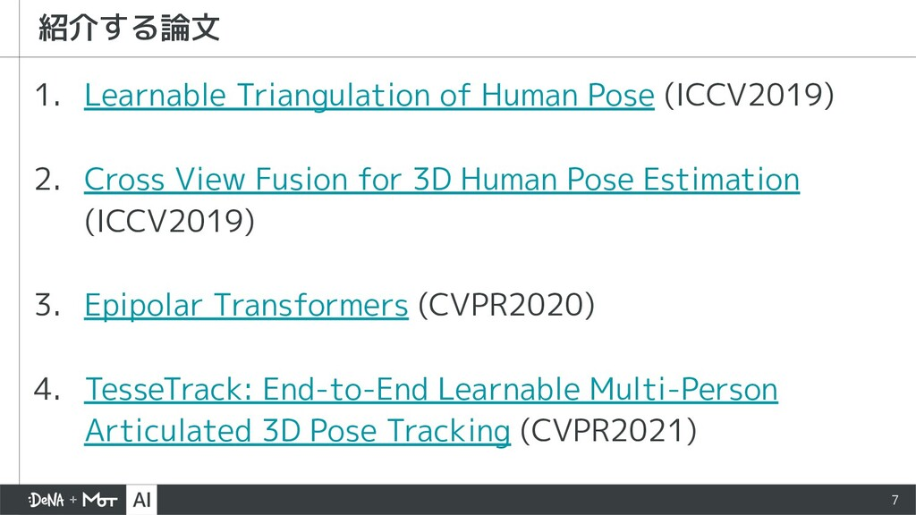 1. Learnable Triangulation of Human Pose (ICCV2...