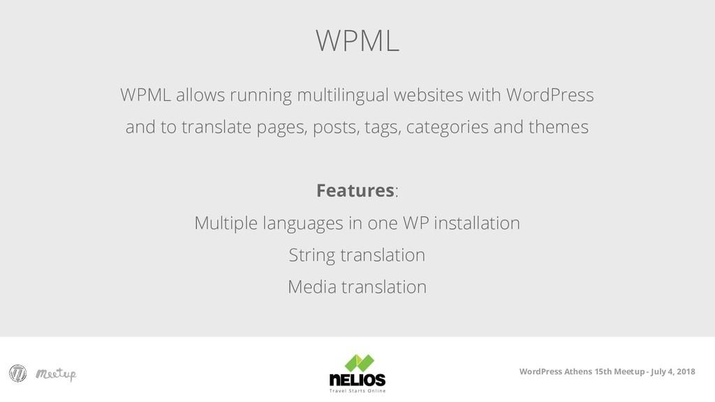 WordPress Athens 15th Meetup - July 4, 2018 WPM...