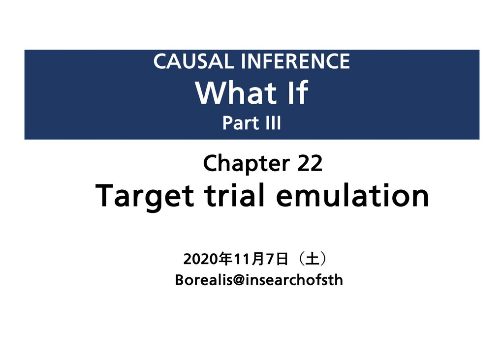 CAUSAL INFERENCE What If Part III 2020年11⽉7⽇(⼟)...