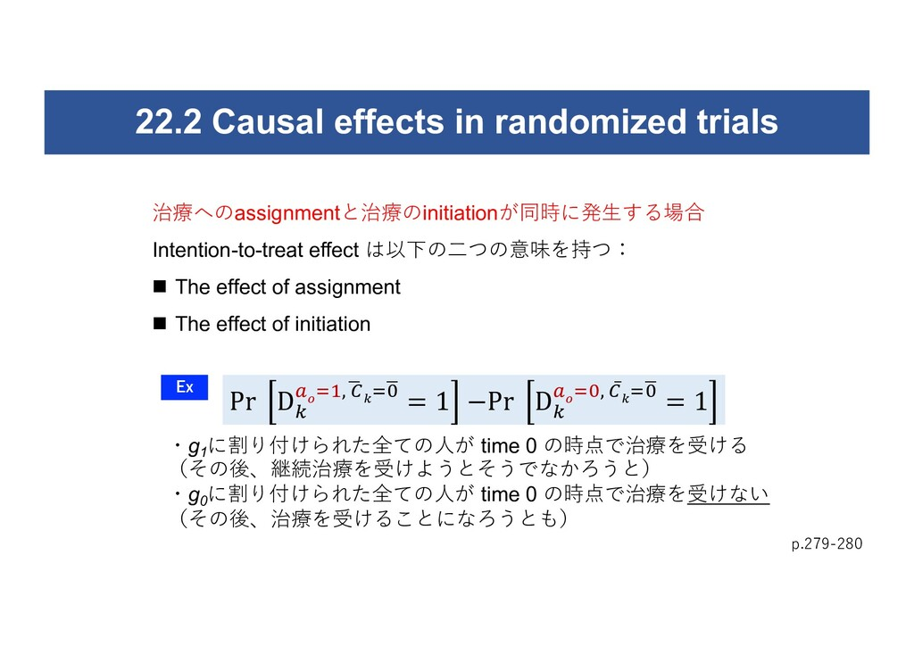 22.2 Causal effects in randomized trials p.279-...