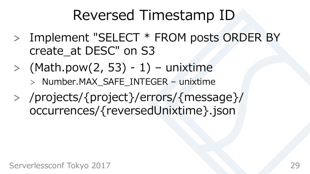 """Reversed Timestamp ID  Implement """"SELECT * FR..."""
