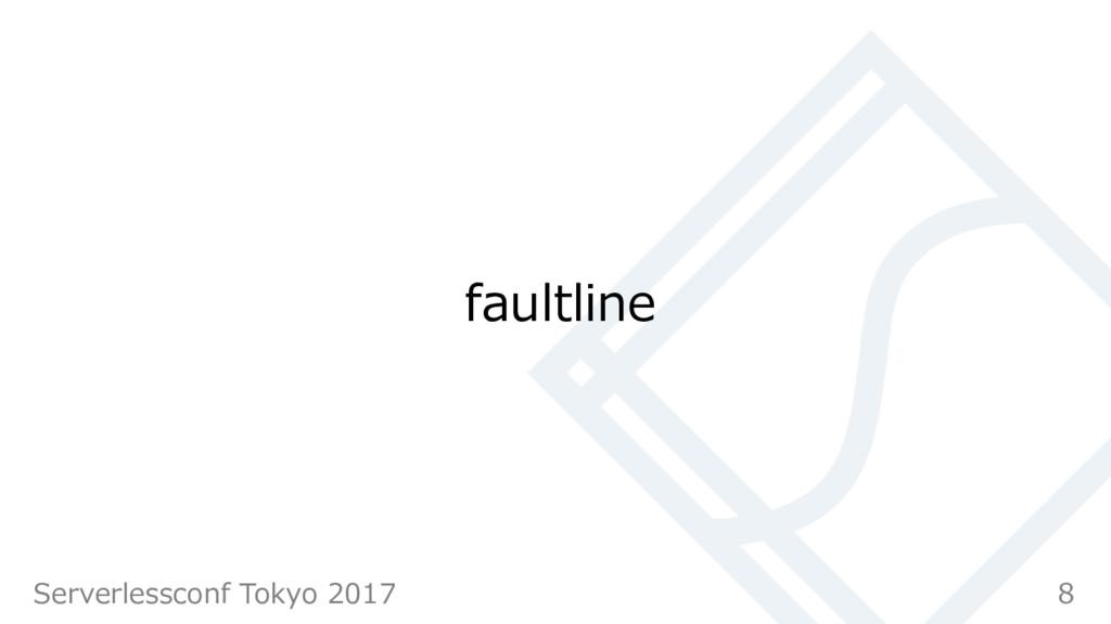 faultline 8 Serverlessconf Tokyo 2017
