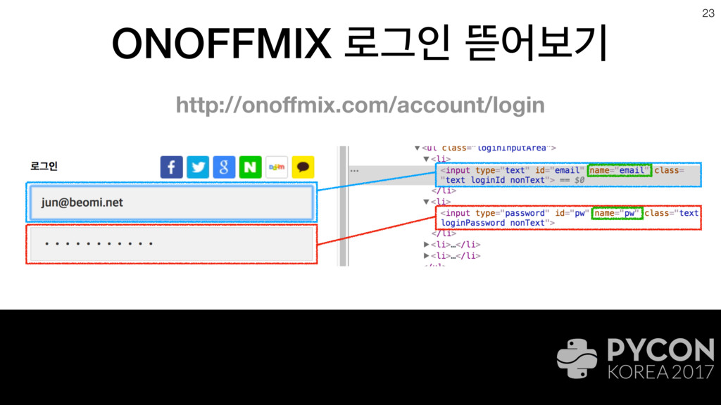 ONOFFMIX ۽Ӓੋ ڳযࠁӝ 23 http://onoffmix.com/account...