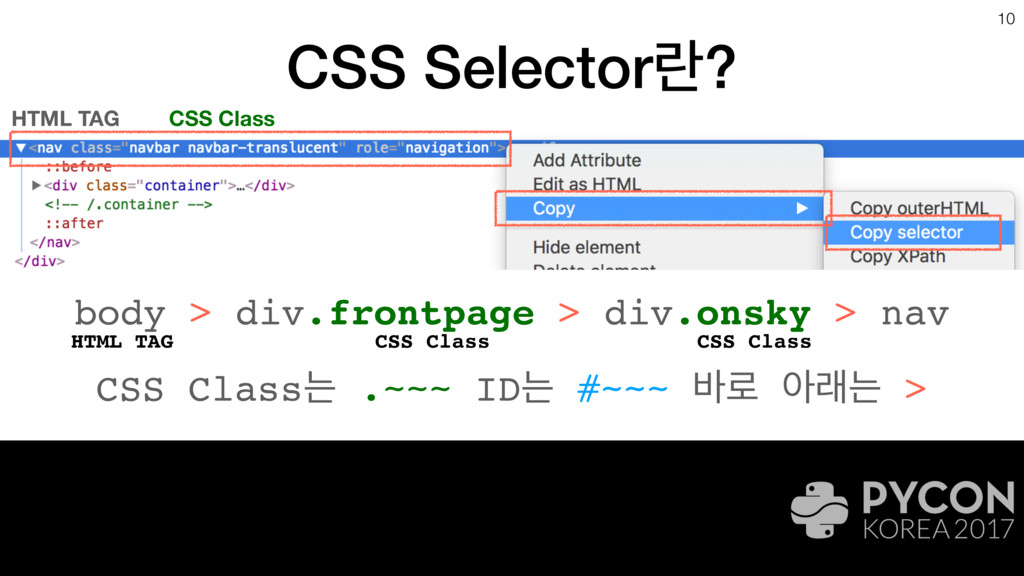 CSS Selectorۆ? 10 body > div.frontpage > div.on...