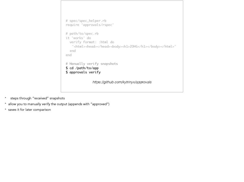 # spec/spec_helper.rb require 'approvals/rspec'...