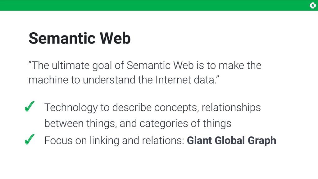 Semantic Web ✓ ✓ Giant Global Graph
