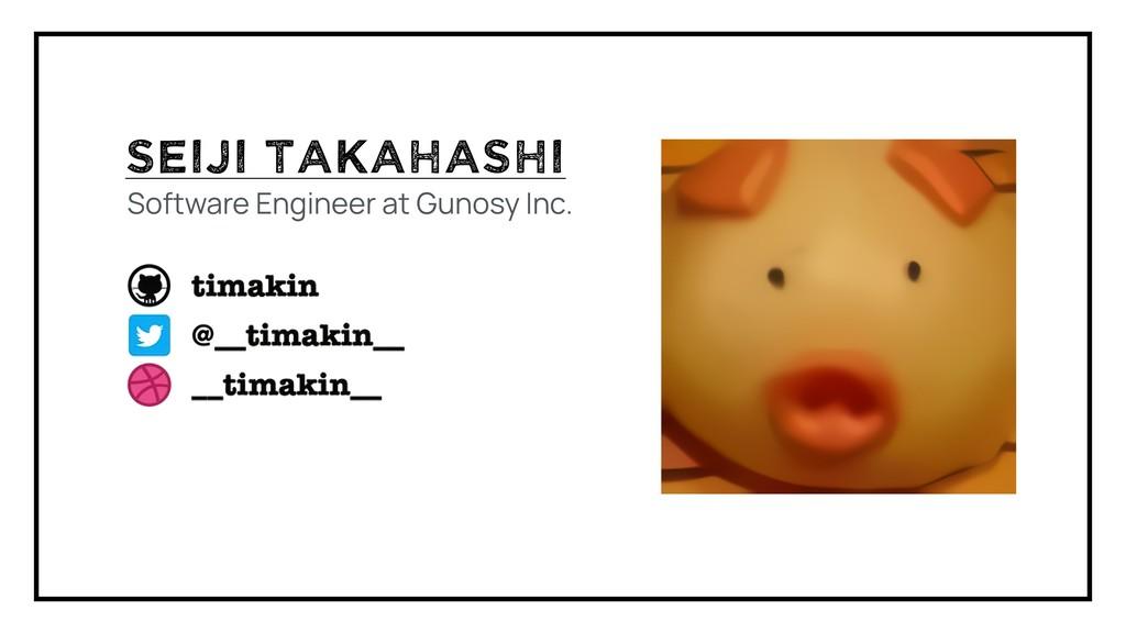SEIJI TAKAHASHI Software Engineer at Gunosy Inc.
