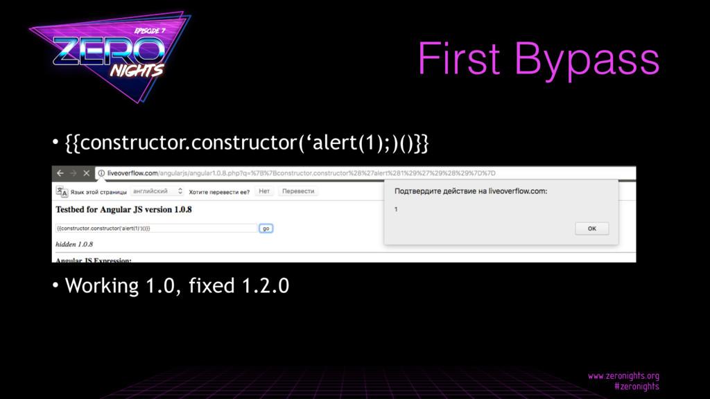 • {{constructor.constructor('alert(1);)()}} • W...