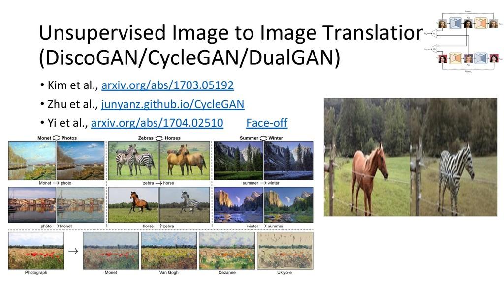 Unsupervised Image to Image Translation (DiscoG...