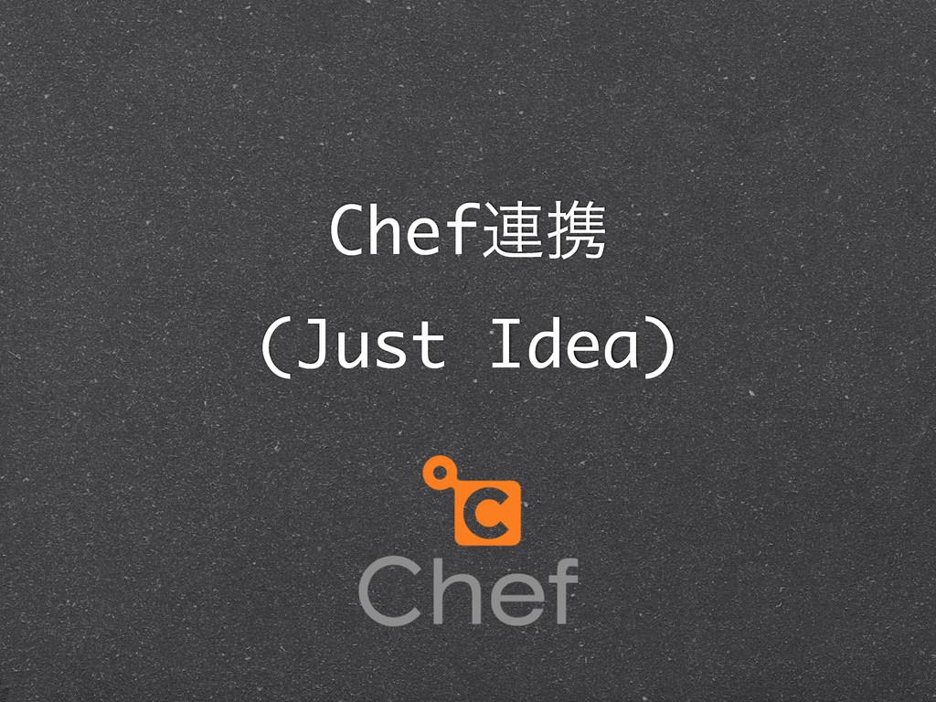 Chef࿈ܞ (Just Idea)