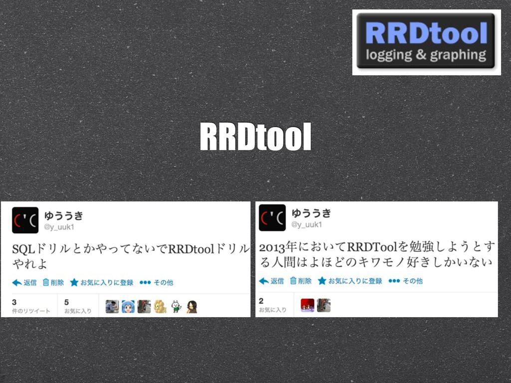 RRDtool