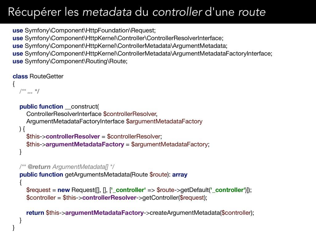 use Symfony\Component\HttpFoundation\Request;  ...